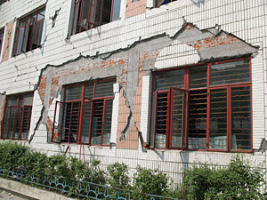 China Wenchuan earthquake, 9/30