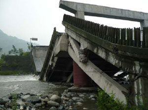 China Wenchuan earthquake, 7/30