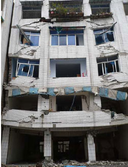 China Wenchuan earthquake, 10/30