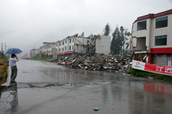 China Wenchuan earthquake, 25/30