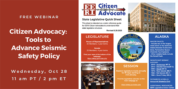 Webinar: Citizen Advocacy — Tools to Advance Seismic Safety Policy