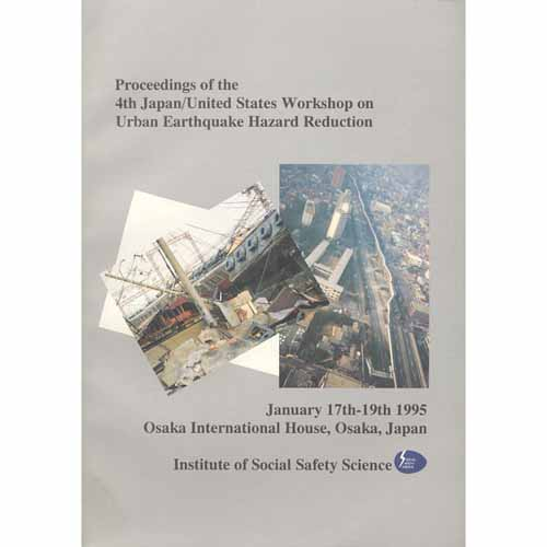 Urban EQ Hazard Reduction: 4th Japan-U.S. Workshop